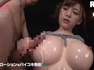 Older husband and wives threesome stories